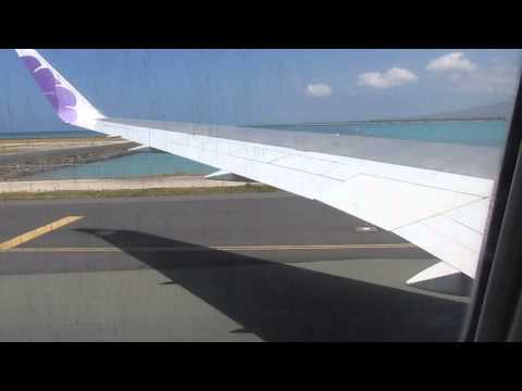 (RARE 26L LANDING!) Hawaiian Airlines 767 - Landing at Honolulu Int'l Airport