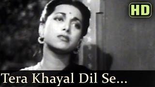 Tera Khayal Dil Se Bhulaya (HD) - Dillagi 1949 Songs - Shyam Kumar - Suraiya - Naushad