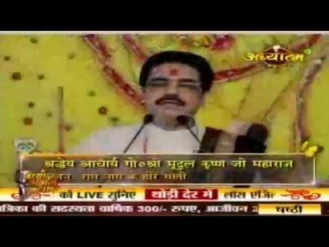 Bhajan Prabhat || Pujye Guruji Shri Mridul Krishan Ji Maharaj || Ram Naam Ke Hire Moti video