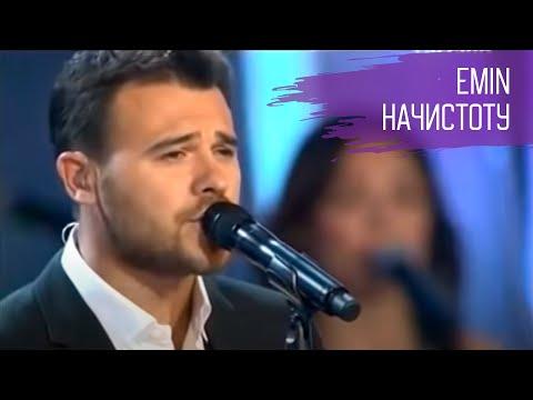 EMIN - Начистоту// Новая Волна 2014 // ПРЕМЬЕРА