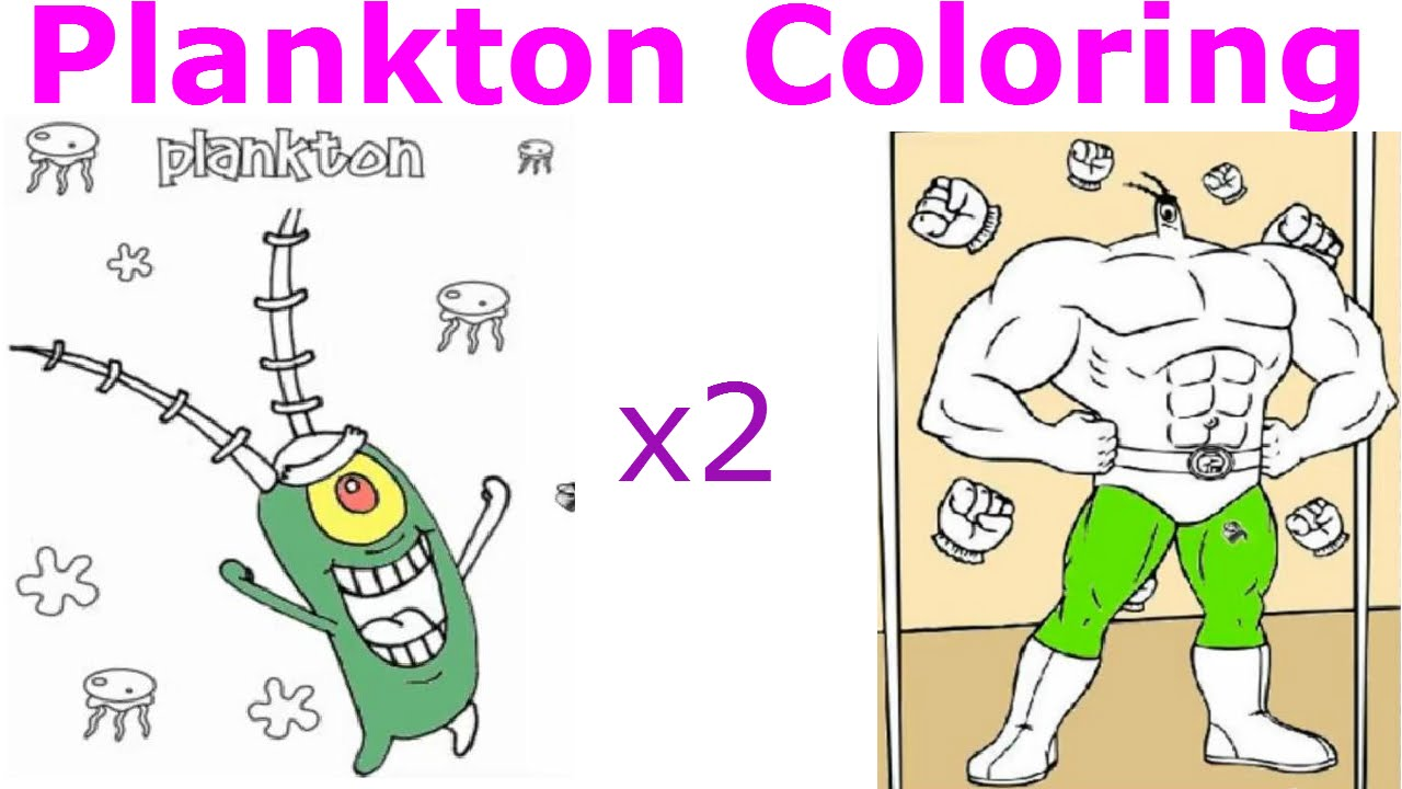 Планктон раскраски распечатать
