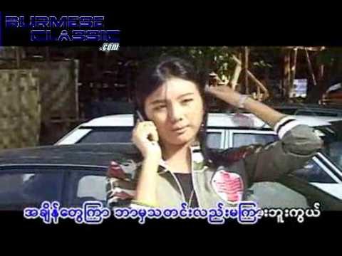 Burmeseclassic Com The Best Myanmar Website    Songs 58 video