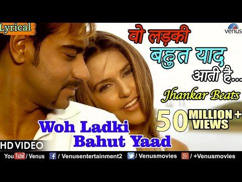 Woh Ladki Bahut Yaad Aati Hai - Lyrical Video   JHANKAR BEATS   Qayamat   Bollywood Romantic Songs