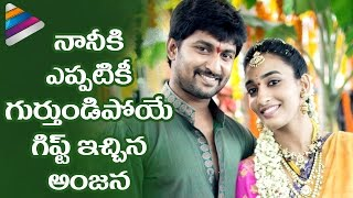 Nani Gets a Memorable Gift on Ugadi | Actor Nani and Anjana Blessed with a Baby Boy | Telugu Filmnagar
