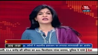 MLA की बेटी को जान से मारने की धमकी की क्या है सच्चाई? देखिए Halla Bol Anjana Om Kashyap के साथ