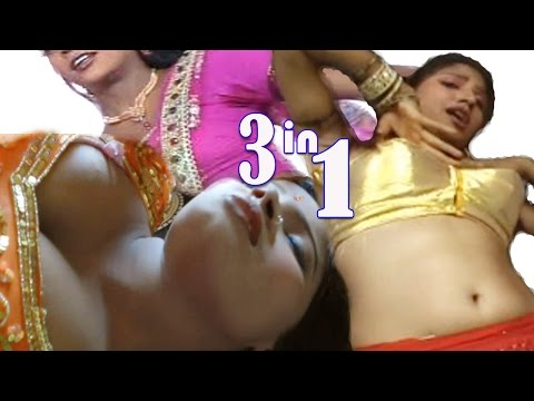 लूट ल माजा Bhojpuri Dj Remix Hot Song 2015   Top 3 In 1 Loot La Maja video