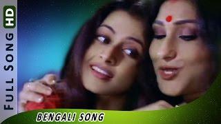Gun Gun Bhomora Boshlo I Chander Bari   Koel   Rituparna   Soham   Babul Supriyo   Romantic Song