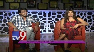 Raj Tarun's Blind Date with Hebah Patel - Full Episode