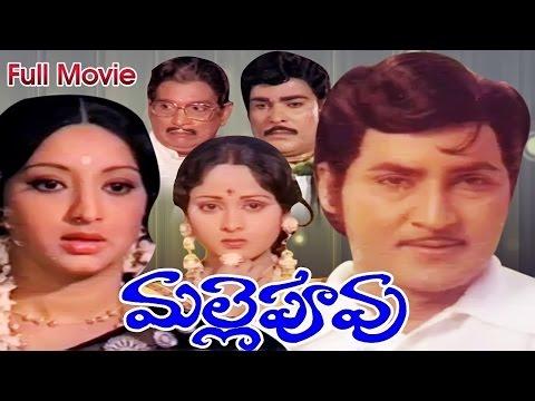 Malle Puvvu Full Length Telugu Movie || DVD Rip..