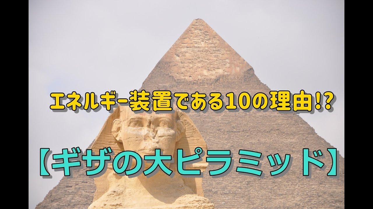 ギザの大ピラミッドの画像 p1_21