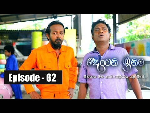 Deweni Inima | Episode 62 02nd May 2017