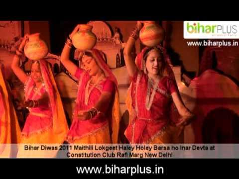 Barsa Marathi