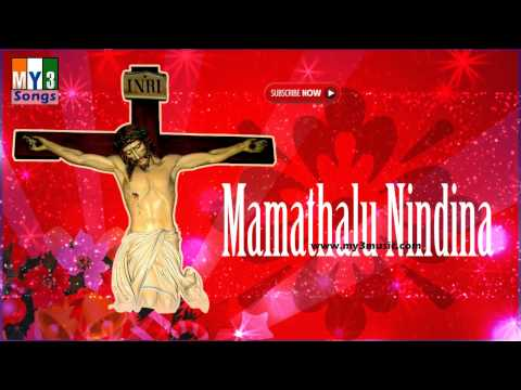 Jesus Songs || Mamathalu Nindina || Latest New Telugu Christian Songs video