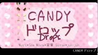 【GUMI】Candy Drops【English Subs】