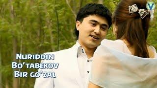Nuriddin Bo'tabekov - Bir go'zal | Нуриддин Бутабеков - Бир гузал