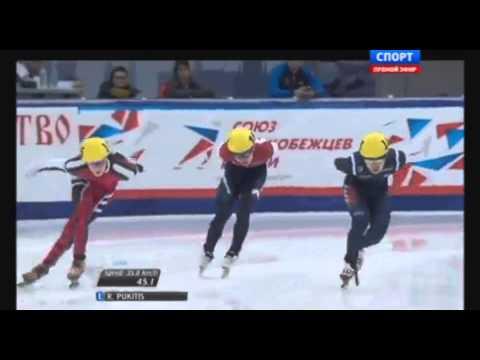 шорт-трек ЧМ 15.03.2015 1000 метров финал В мужчины Виктор Ан