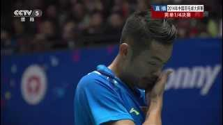[HD] QF - MS - Lin Dan vs Zi Liang Derek Wong - 2014 China Masters Grand Prix Gold