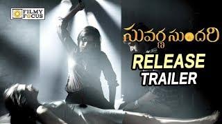 Suvarnasundari Movie Release Trailer || Sakshi Chowdary, Jayapradha, Poorna