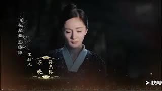 扶揺(フーヤオ) 伝説の皇后 第61話