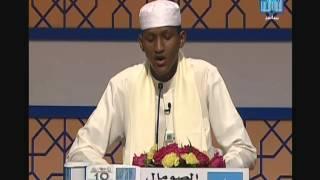 عبدالكريم عبدالرحمن حسين  -  الصومال | ABDIKARIM ABDIRAHMAN HUSSEIN - SOMALIA