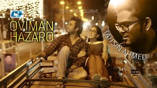 Oviman Hazaro By Tahsin Ahmed | New Song | Full HD