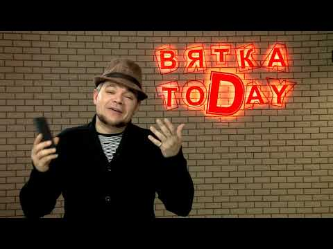 """Вятка Today"" выпуск 25.04.2018"