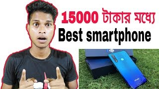 Best smartphone under 15000 Rupees in 2019 | Vivo Z1 pro full review 📱