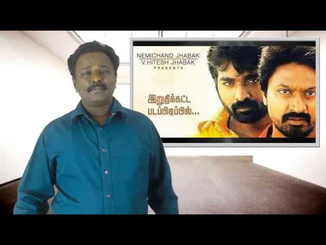 Vanmam Tamil Movie Review - Vijay Sethupathy, Krishna - Tamil Talkies