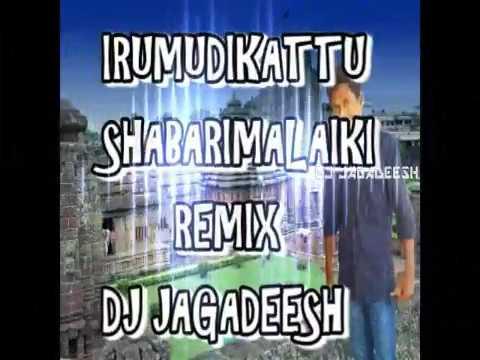 IRUMUDIKATTU SABARIMALAIKKI REMIX BY DJ JAGADEESH GOUD    LORD AYYAPPA TELUGU DEVOTIONAL SONG