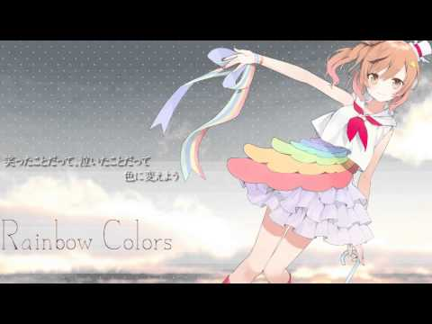 《CeVIO》Rainbow Colors《Sasara Sato》