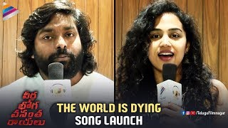 The World is Dying Song Launch | Veera Bhoga Vasantha Rayalu | Manisha Eerabathini | Shriya Saran