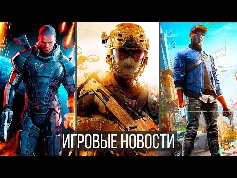 Игровые Новости — Mass Effect 4, Cyberpunk 2077, Modern Warfare 4, Watch Dogs 3, Bannerlord, RAGE 2