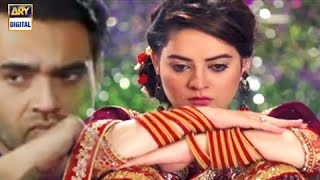 Download Another teaser of the most awaited Drama Sun Yaara - ARY Digital 3Gp Mp4