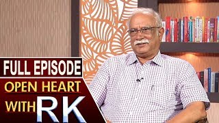 Central Ex-Minister Ashok Gajapathi Raju | Open Heart With RK | Full Episode