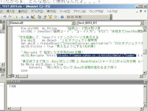 """VBA objIE .document .all .tags(""""DT"""") でDTタグを抜く"""