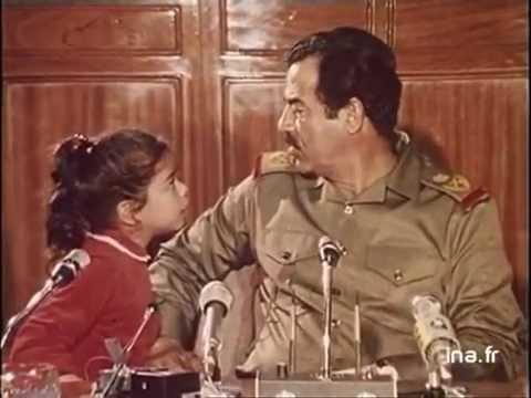 صدام حسين وإبنته نادر جدا