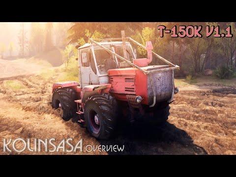 Т 150К v1.1 rojo