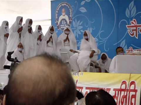 Jain Shwetamber Terapanth Diksha Mahotsav September 2010 - Naam...