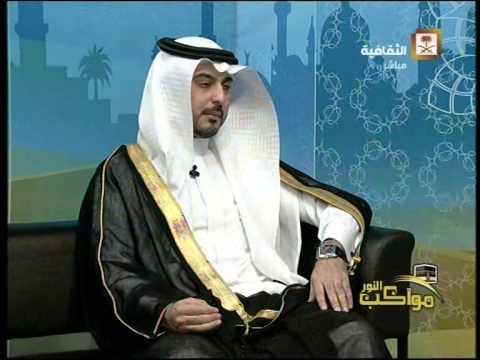 مقابلة مع قصي حسن الشيبي احد سدنة بيت الله الحرام (ج2)