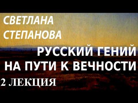 Иван Фомичев - Толстый друг