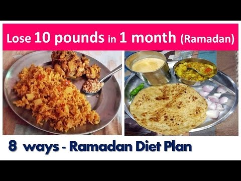 Quick Weightloss: Lose 10 pounds in 1 month during RAMADAN | 8 ways to LOSE WEIGHT in Ramajan