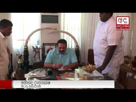 tangalle ps chairman|eng