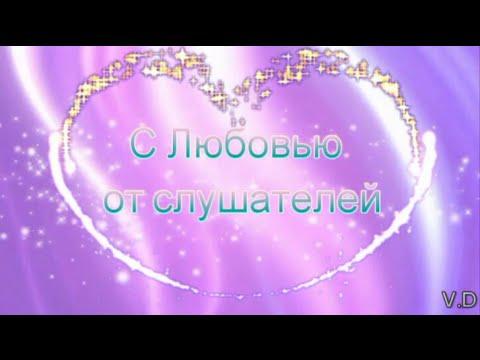 ♥ В День Рождения Шарипу Умханову - Любимому Артисту !!! ♥