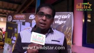 Sundhara At Muthukumar Wanted Audio & Trailer Launch