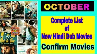 Upcoming New Hindi Dubbed movie   October list
