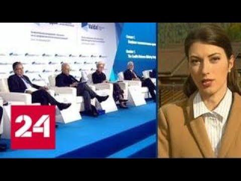 На Валдае обсудили мировую политику с приметами бесшабашного кабаре - Россия 24