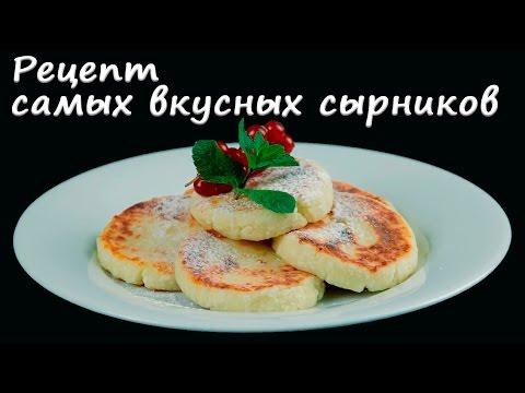 Рецепт сырников в мультиварке редмонд