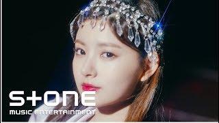 EVERGLOW (에버글로우) - 봉봉쇼콜라 (Bon Bon Chocolat) MV Teaser