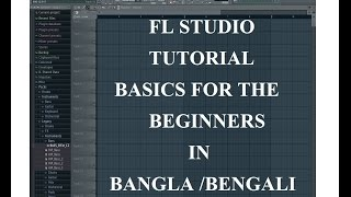FL Studio ( Fruity Loops Studio ) Basics Tutorial For The Beginners In Bangla / Bengali - CHAKLA TV