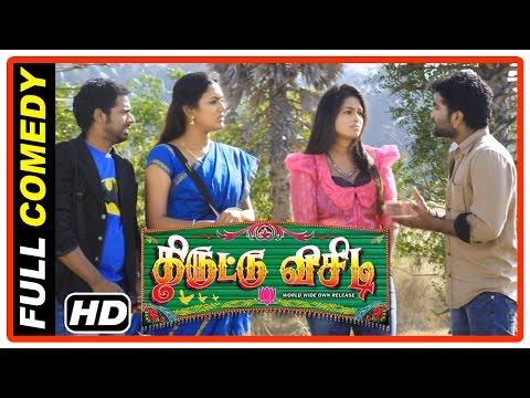 Thiruttu VCD Tamil Movie | Full Comedy Scenes | Part 1 | Prabha | Sakshi Agarwal | Devadarshini